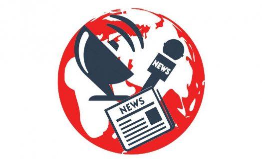 Media in Kerala